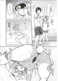 Rina to Onii-chan no Ikenai Ojikan 5