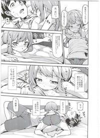Rina to Onii-chan no Ikenai Ojikan 9