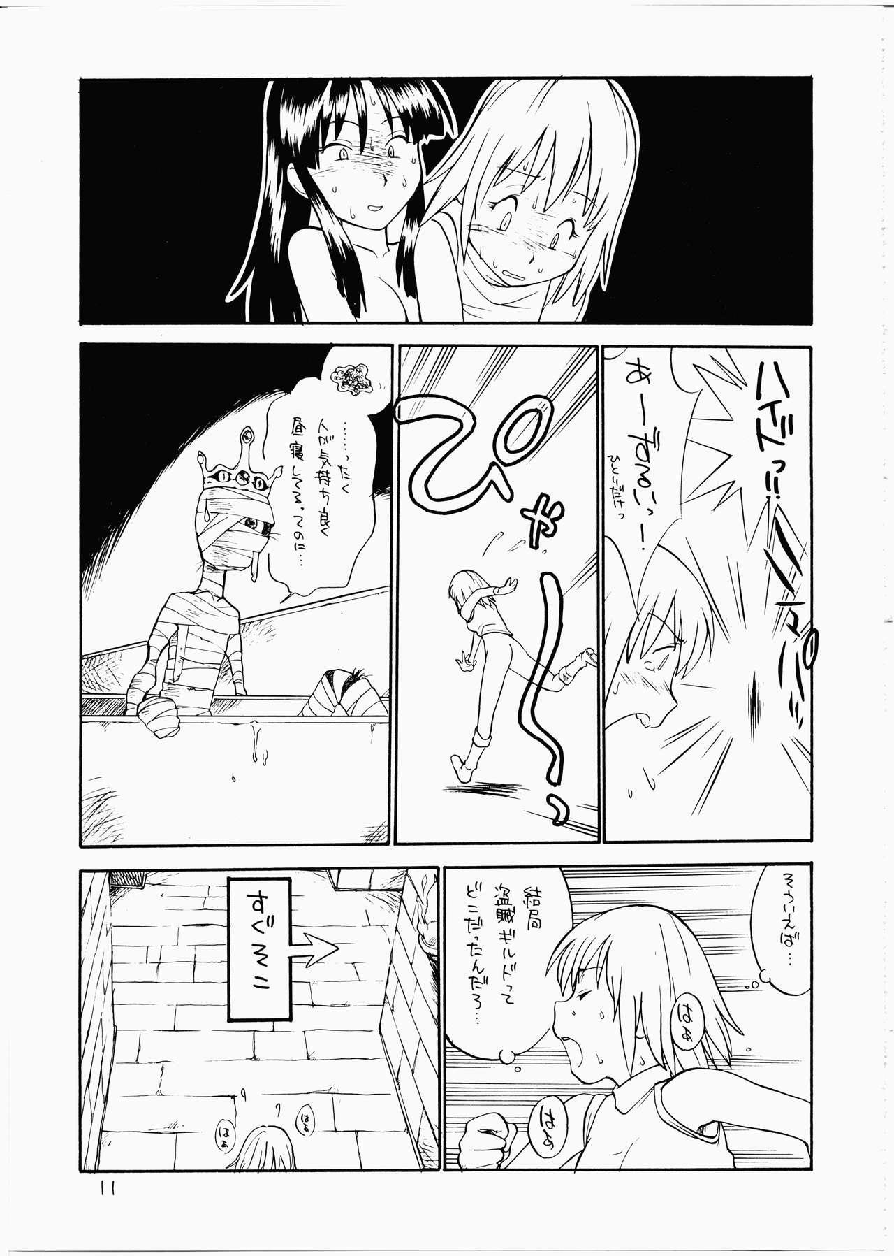 Kamigami no Tasogare ni Tawamureru Musumetachi 9