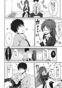 Masayume 4