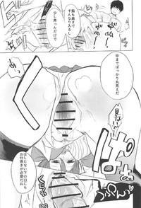 Rei no Seifuku no Kaga-san o Rei ni Morezu Buchi Okasu Hon 9
