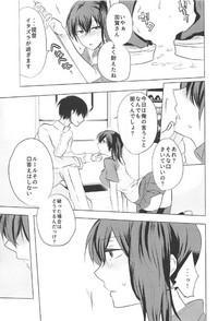 Rei no Seifuku no Kaga-san o Rei ni Morezu Buchi Okasu Hon 3