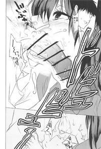 Rei no Seifuku no Kaga-san o Rei ni Morezu Buchi Okasu Hon 6