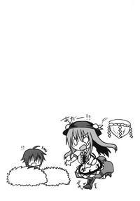 Kyonyuu Tenshisan wa Inran Tennyo- 2