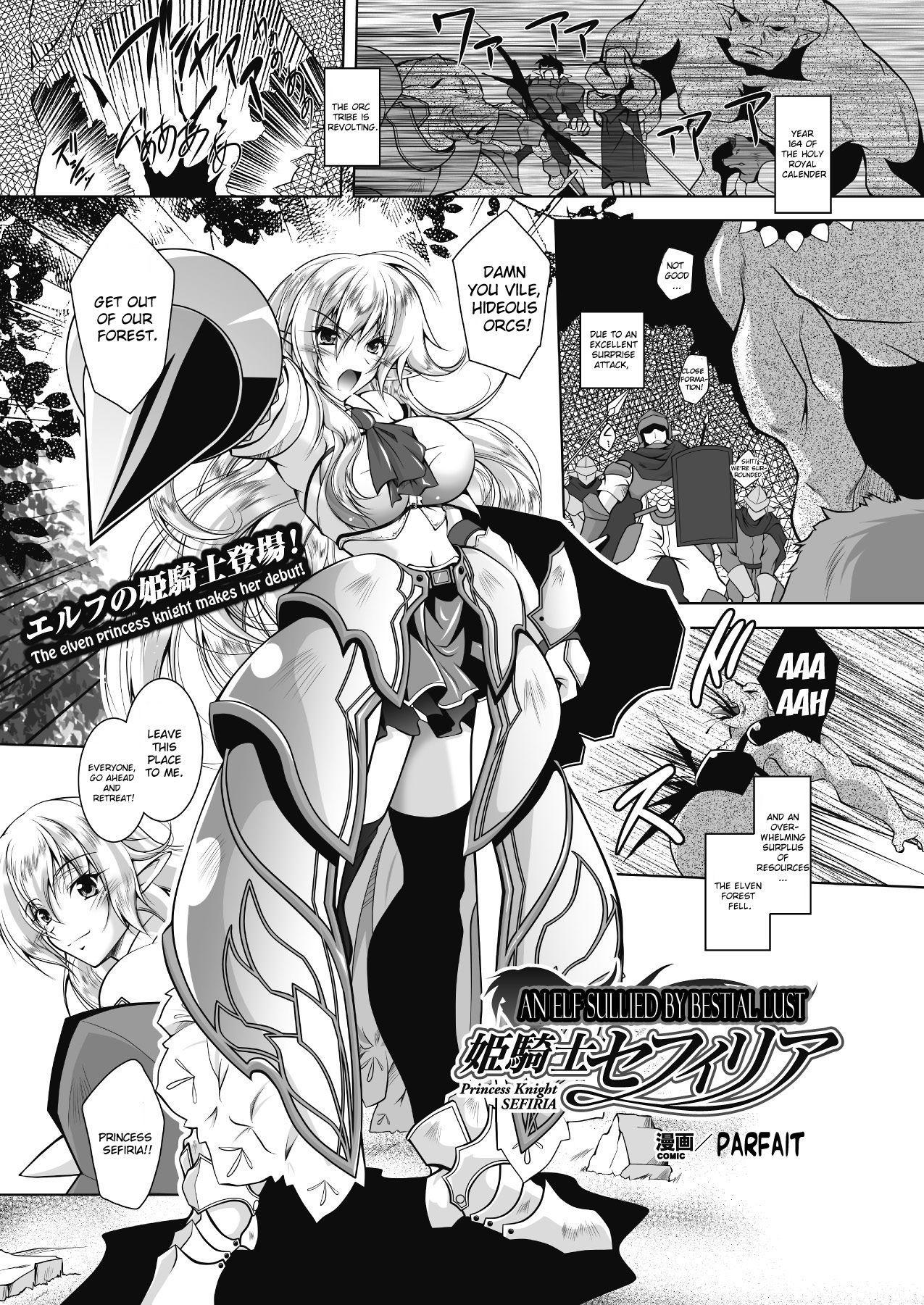 Juuyoku ni Kegareta Erufu Hime Kishi Sefiria | An Elf Sullied by Bestial Lust Princess Knight Sefiria 0