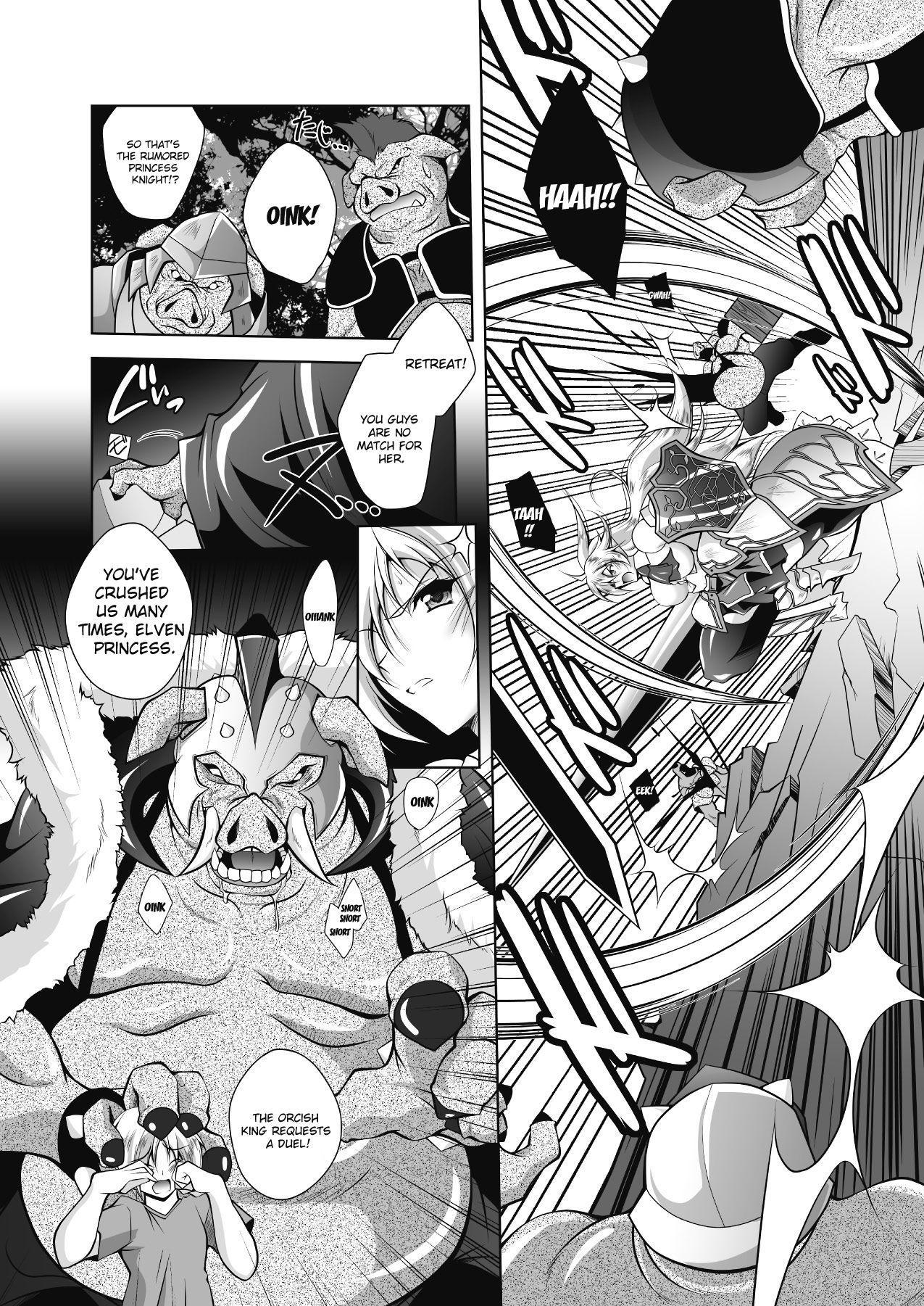Juuyoku ni Kegareta Erufu Hime Kishi Sefiria | An Elf Sullied by Bestial Lust Princess Knight Sefiria 1