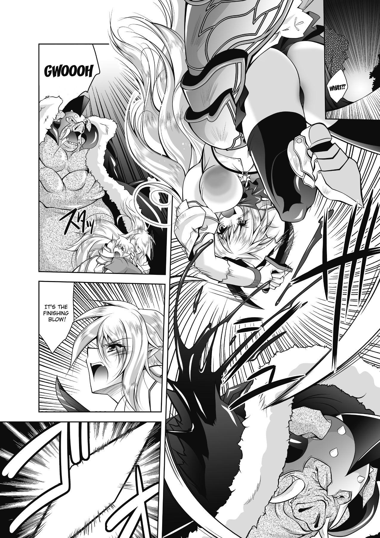 Juuyoku ni Kegareta Erufu Hime Kishi Sefiria | An Elf Sullied by Bestial Lust Princess Knight Sefiria 3
