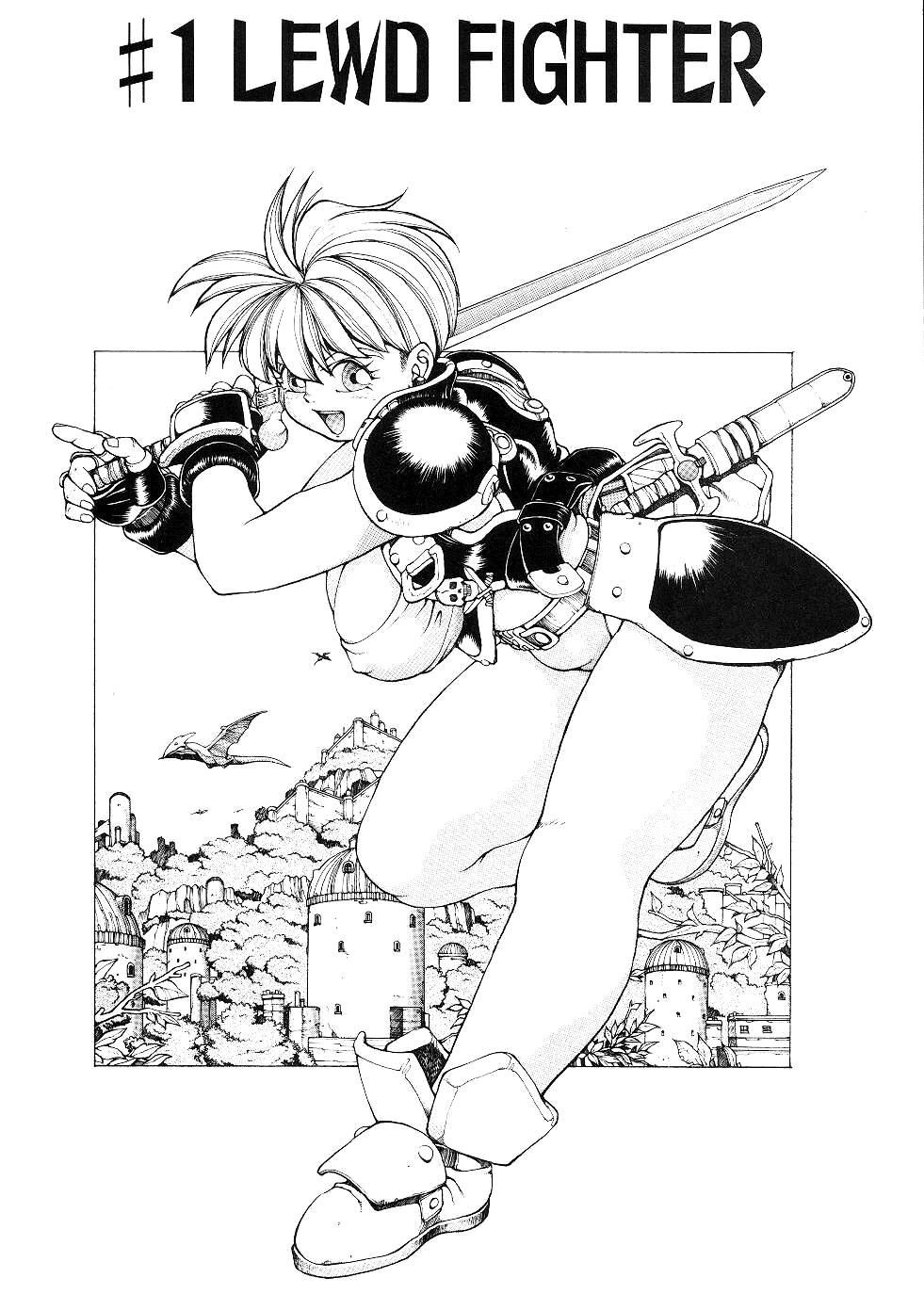 Spunky Knight Extreme vol.1 2