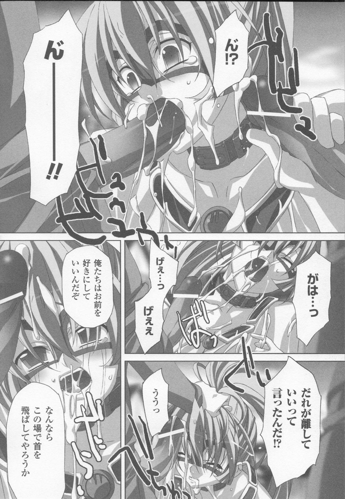 Shirayuri no Kenshi Anthology Comics 103