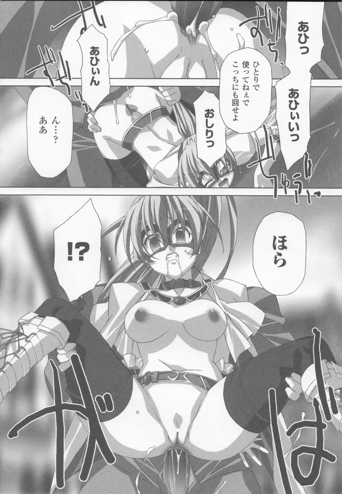 Shirayuri no Kenshi Anthology Comics 107