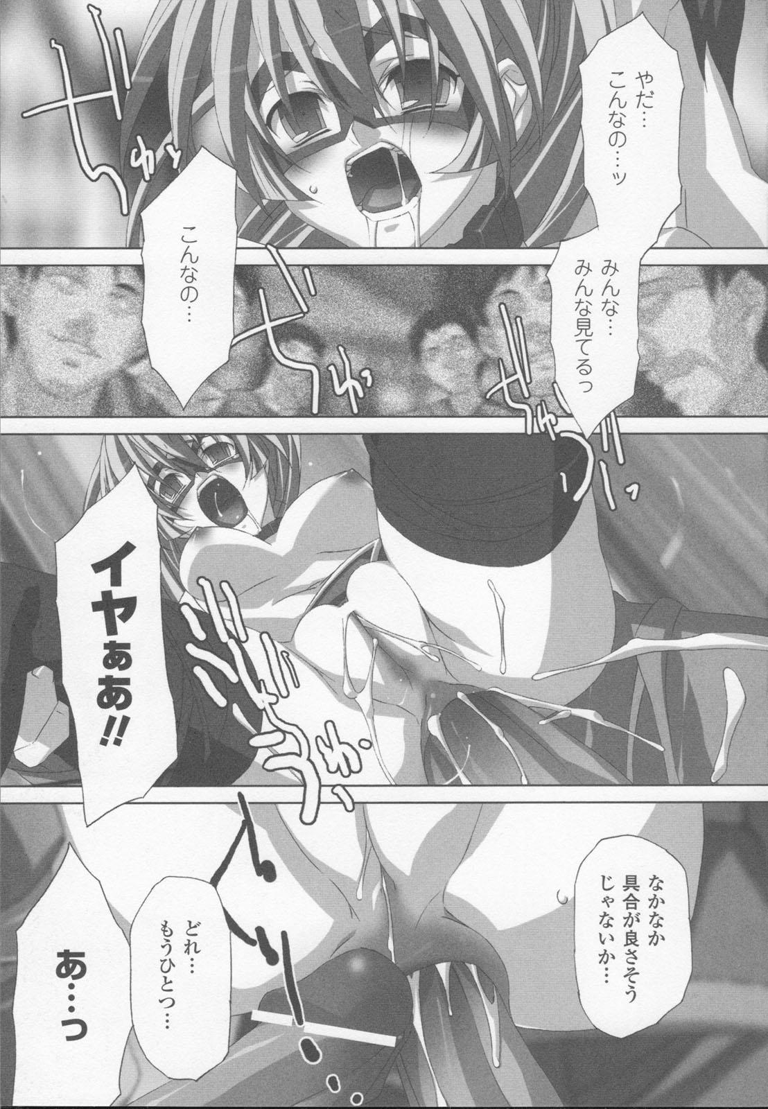 Shirayuri no Kenshi Anthology Comics 108