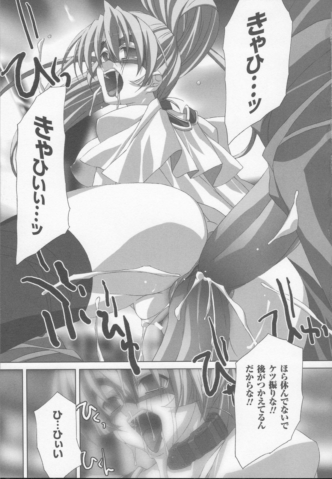 Shirayuri no Kenshi Anthology Comics 110