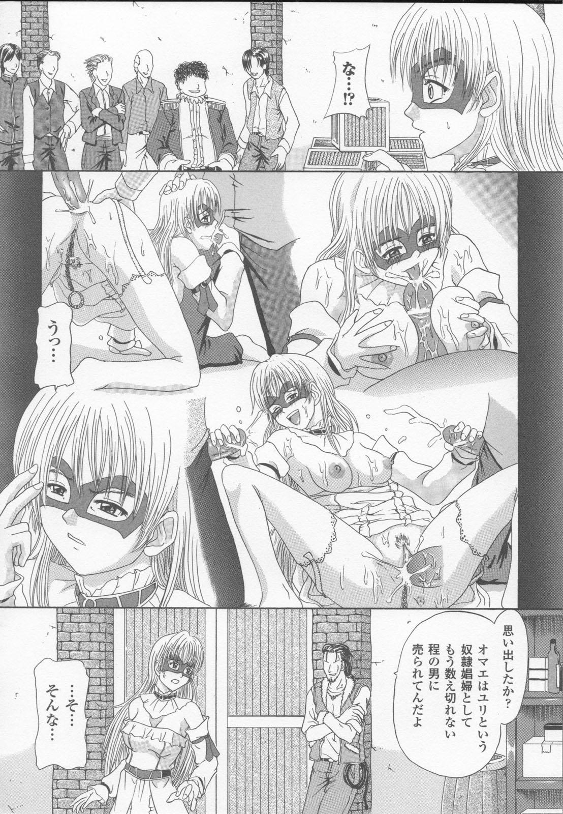 Shirayuri no Kenshi Anthology Comics 131
