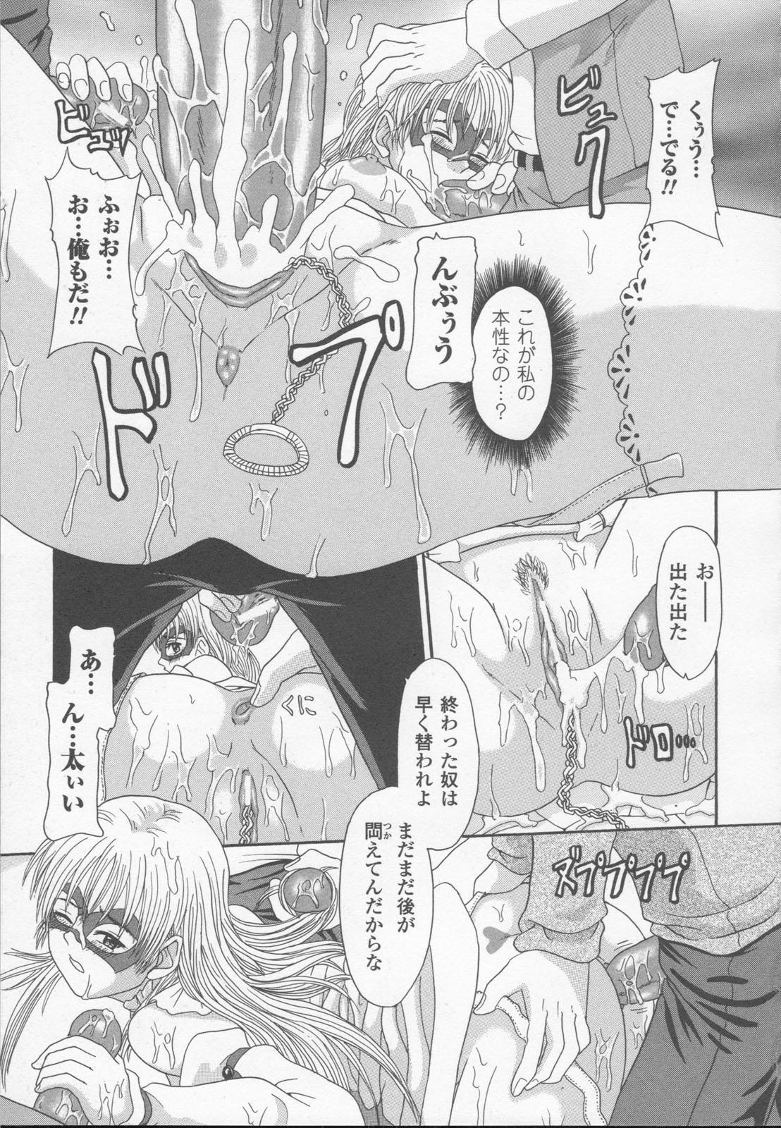 Shirayuri no Kenshi Anthology Comics 142