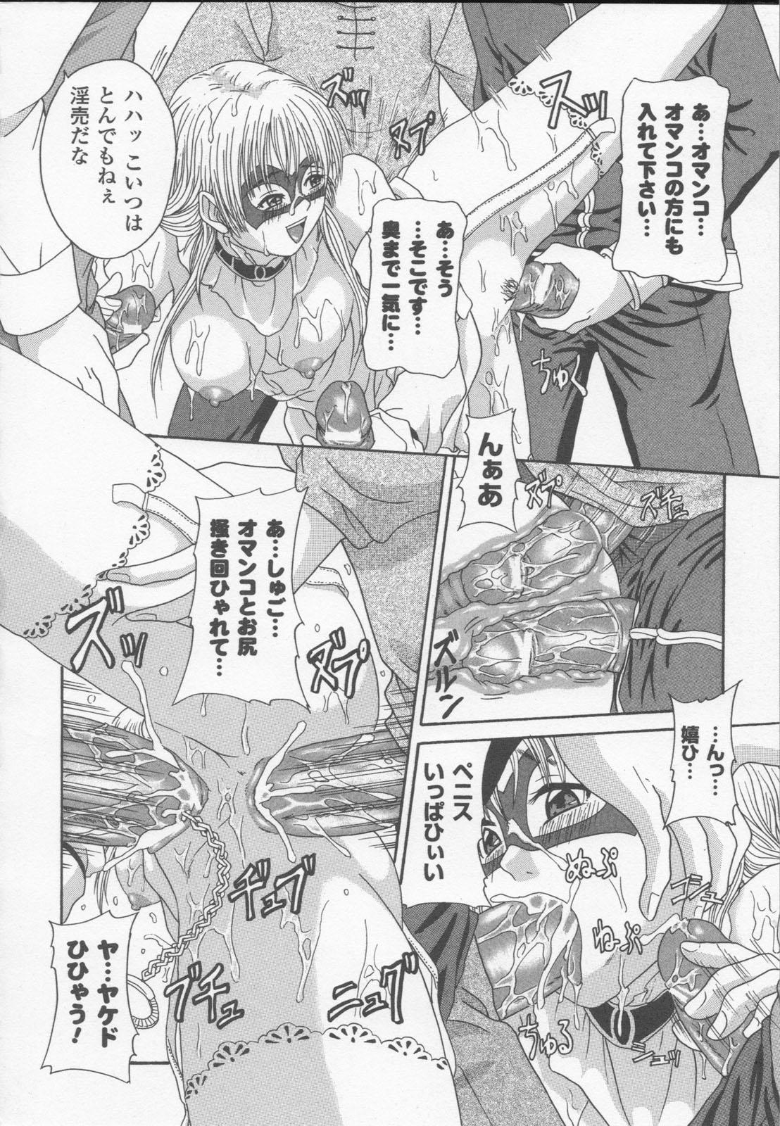 Shirayuri no Kenshi Anthology Comics 143