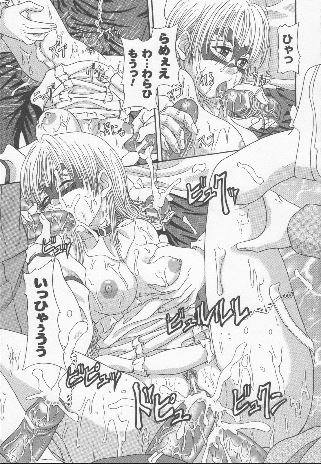 Shirayuri no Kenshi Anthology Comics 144