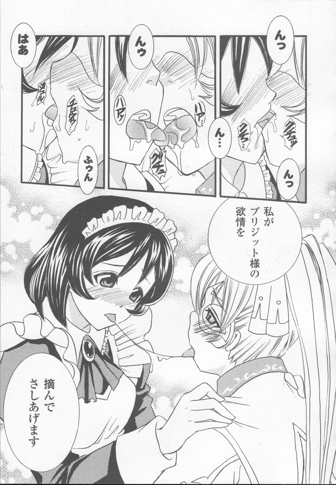 Shirayuri no Kenshi Anthology Comics 150