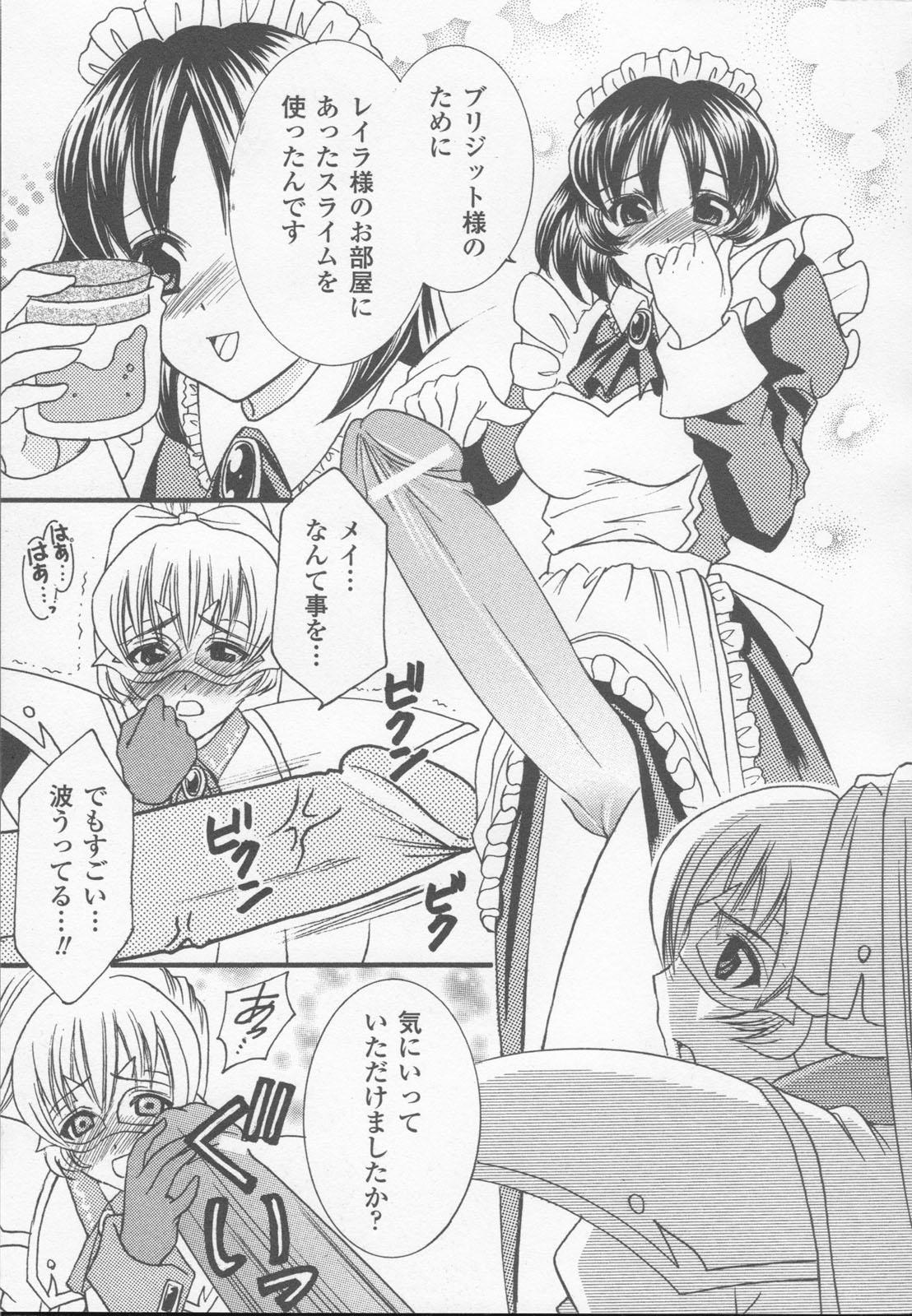 Shirayuri no Kenshi Anthology Comics 152