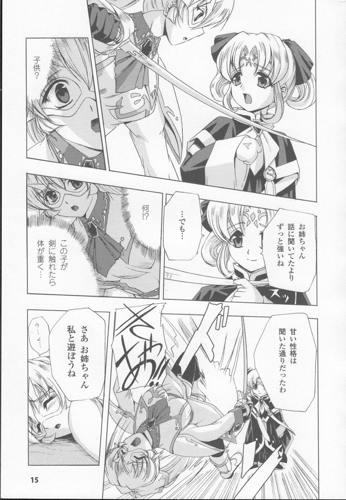 Shirayuri no Kenshi Anthology Comics 16
