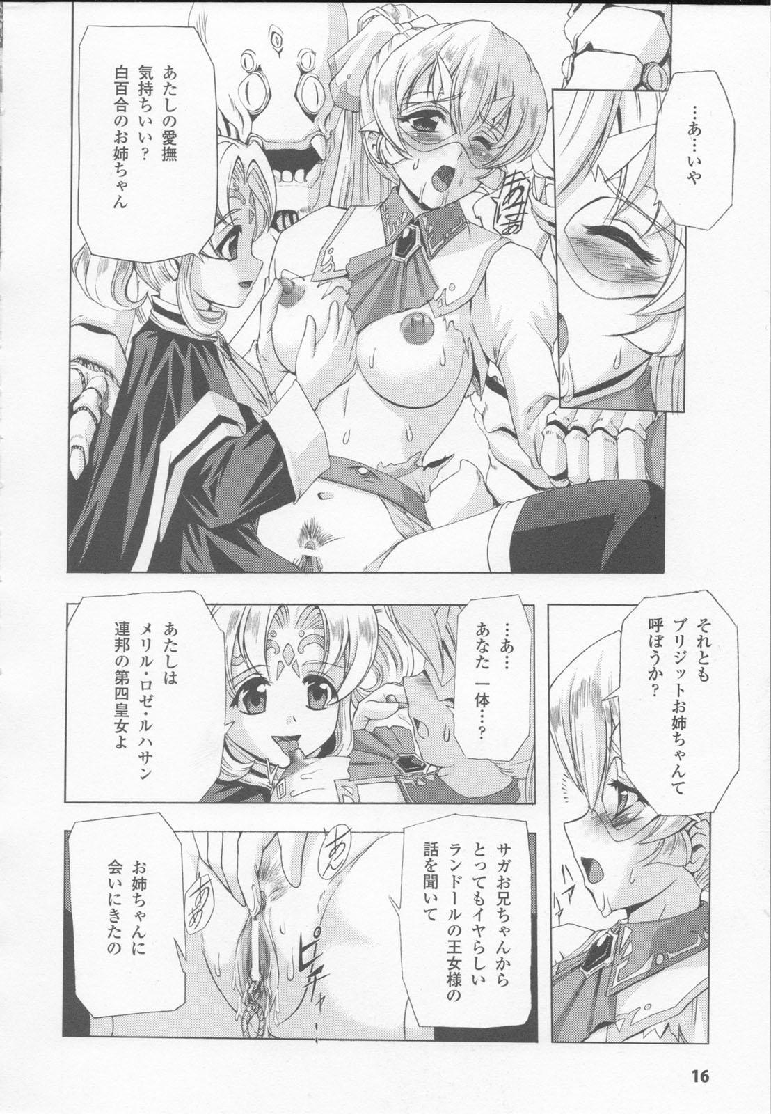 Shirayuri no Kenshi Anthology Comics 17