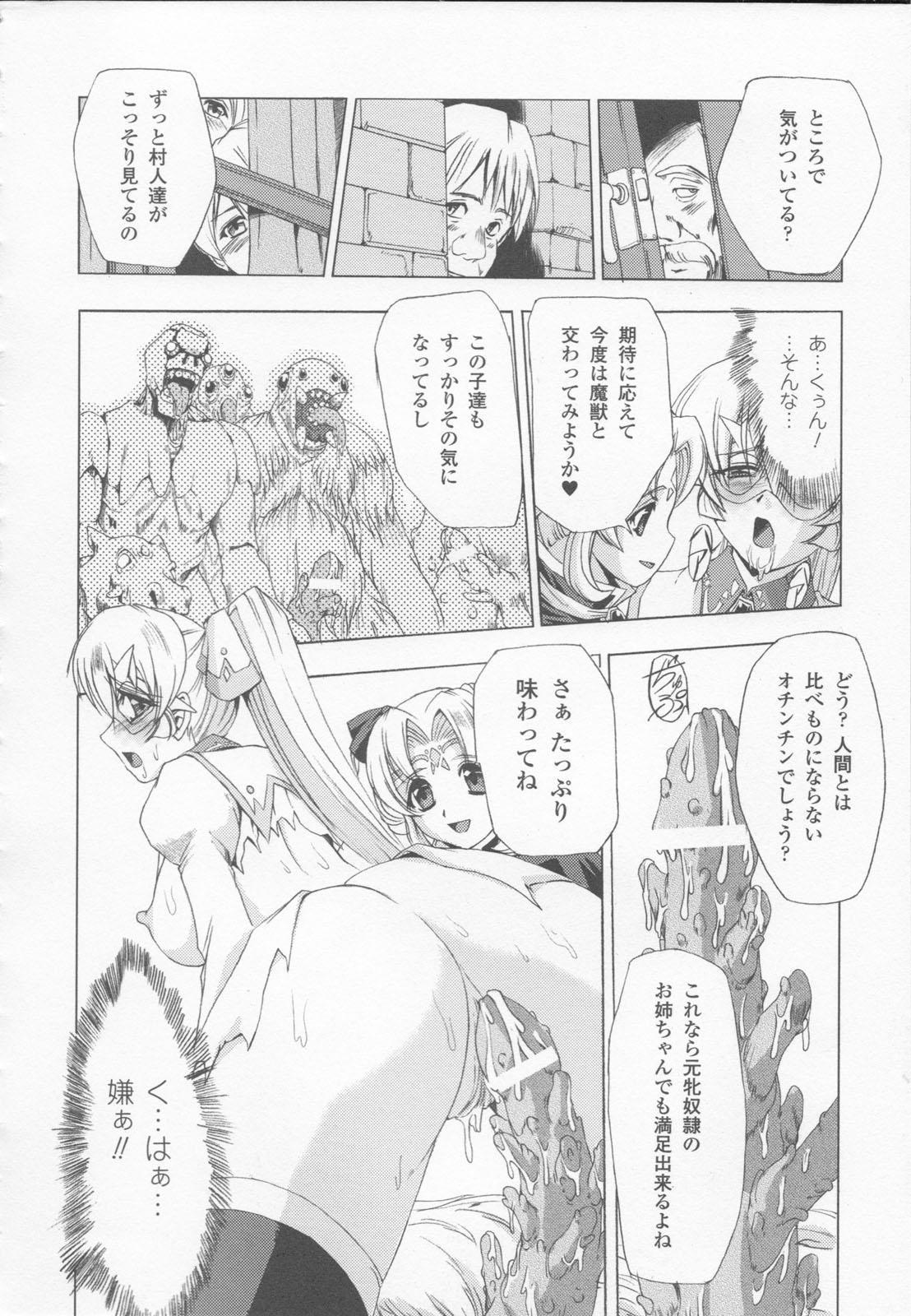 Shirayuri no Kenshi Anthology Comics 19
