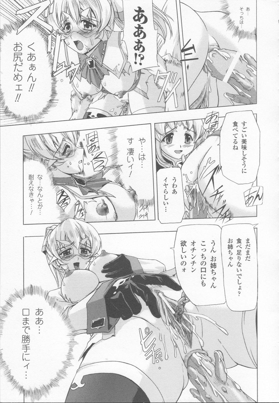 Shirayuri no Kenshi Anthology Comics 20