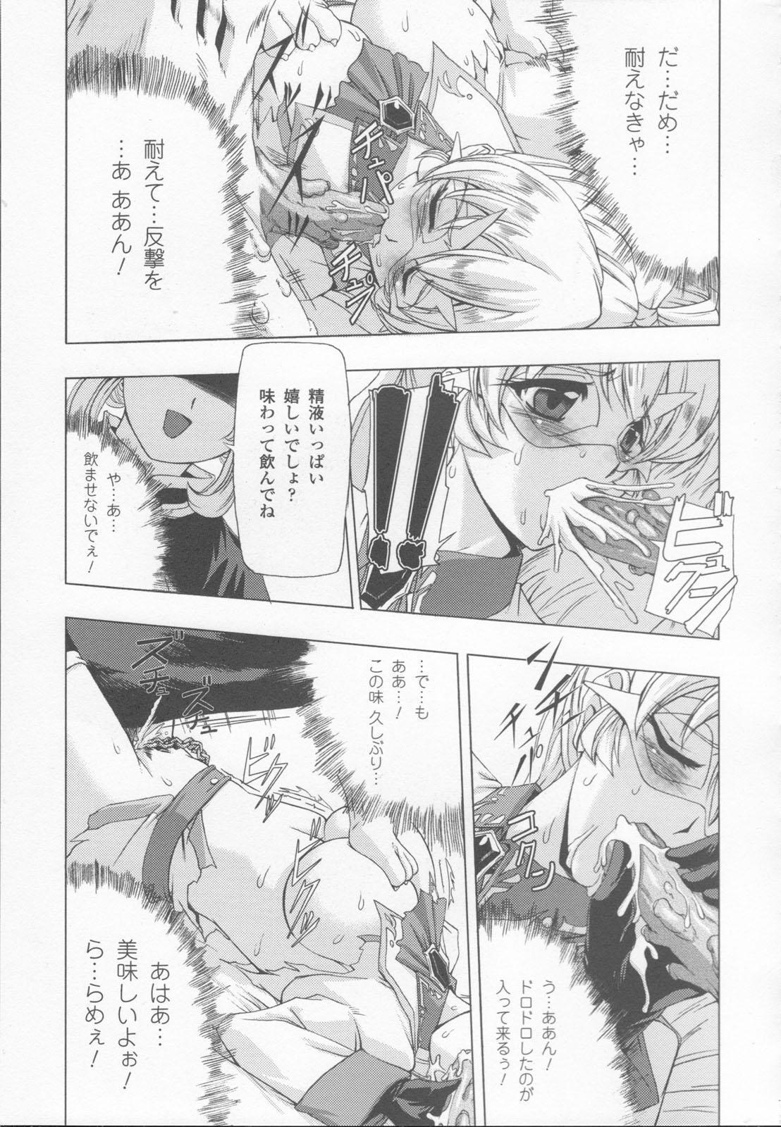 Shirayuri no Kenshi Anthology Comics 22