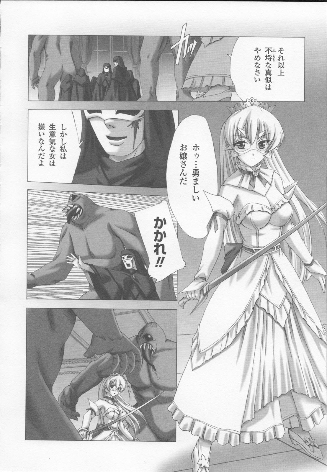Shirayuri no Kenshi Anthology Comics 31