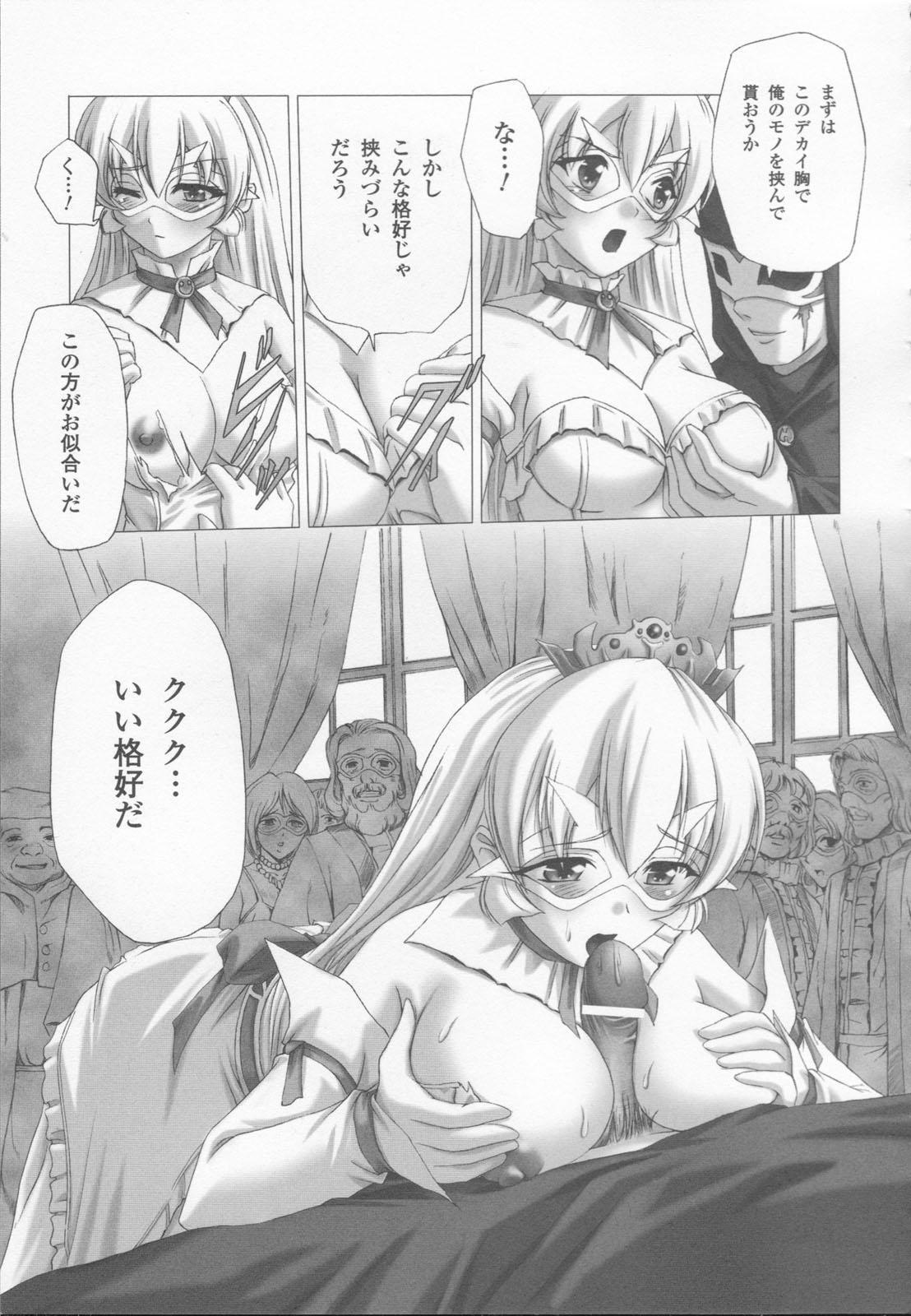 Shirayuri no Kenshi Anthology Comics 34