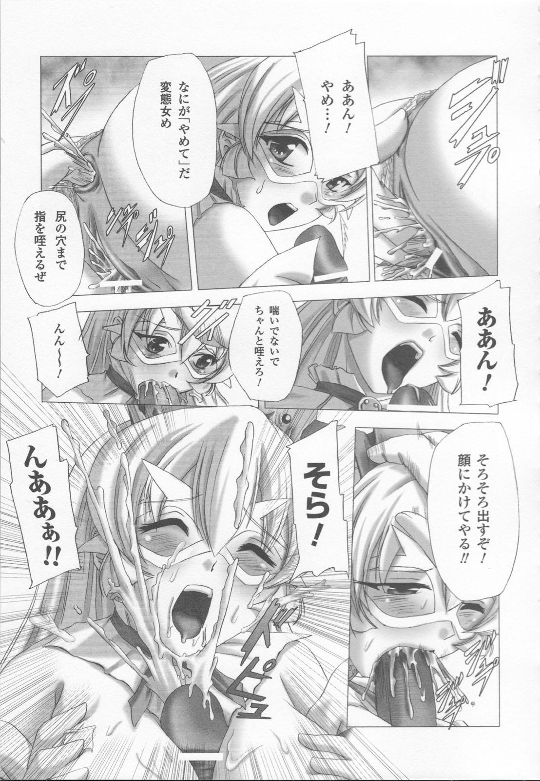 Shirayuri no Kenshi Anthology Comics 36