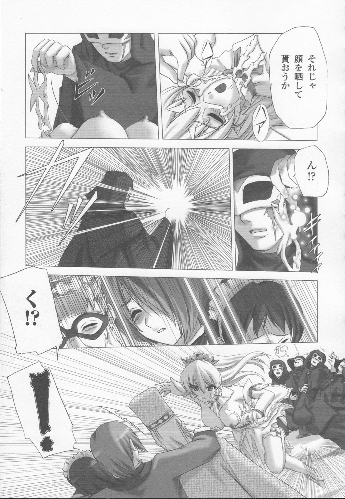Shirayuri no Kenshi Anthology Comics 42
