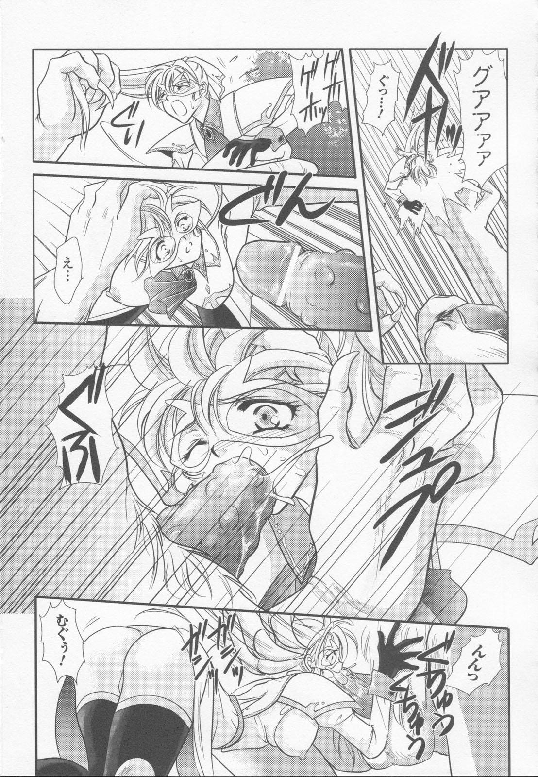 Shirayuri no Kenshi Anthology Comics 50