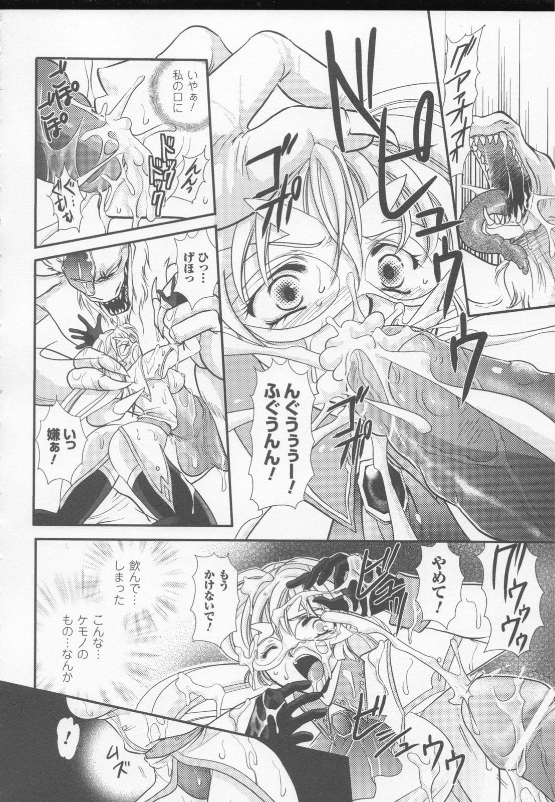Shirayuri no Kenshi Anthology Comics 51