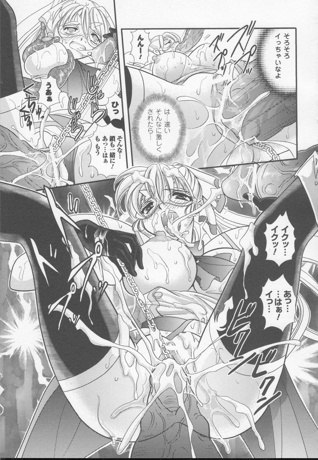 Shirayuri no Kenshi Anthology Comics 60