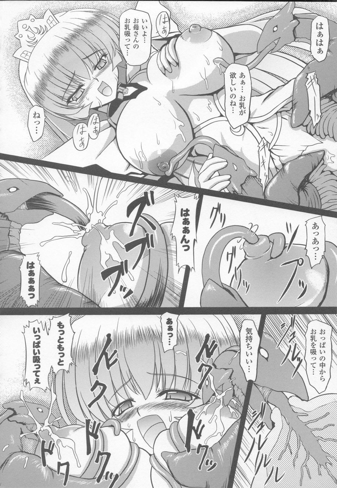 Shirayuri no Kenshi Anthology Comics 89