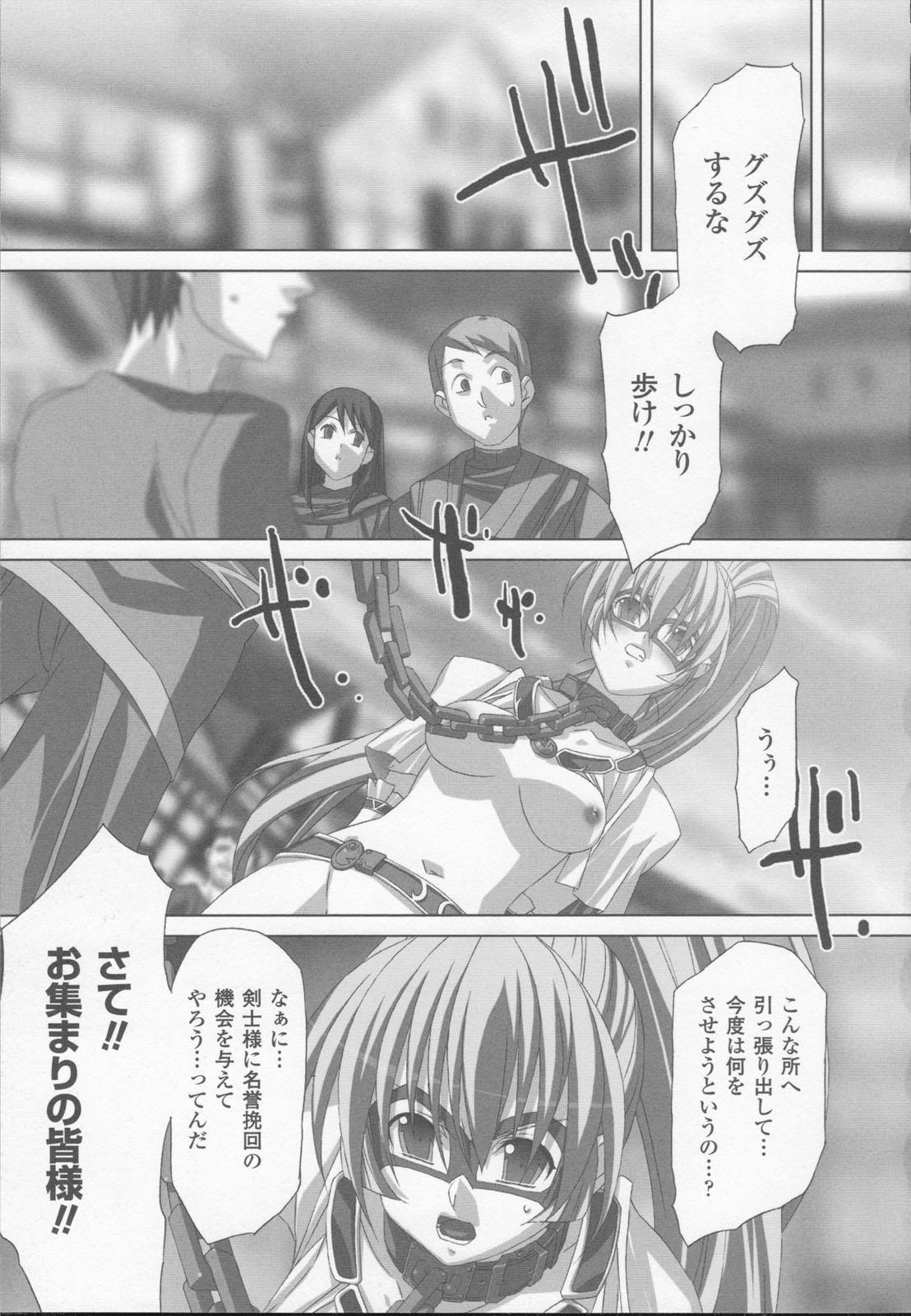 Shirayuri no Kenshi Anthology Comics 94