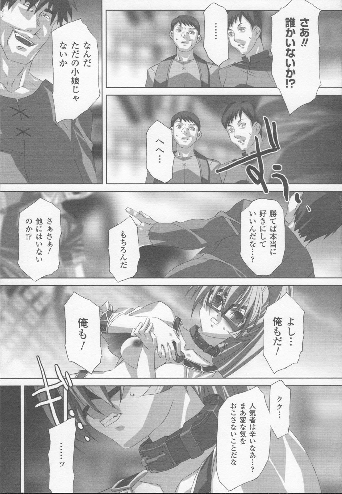 Shirayuri no Kenshi Anthology Comics 96