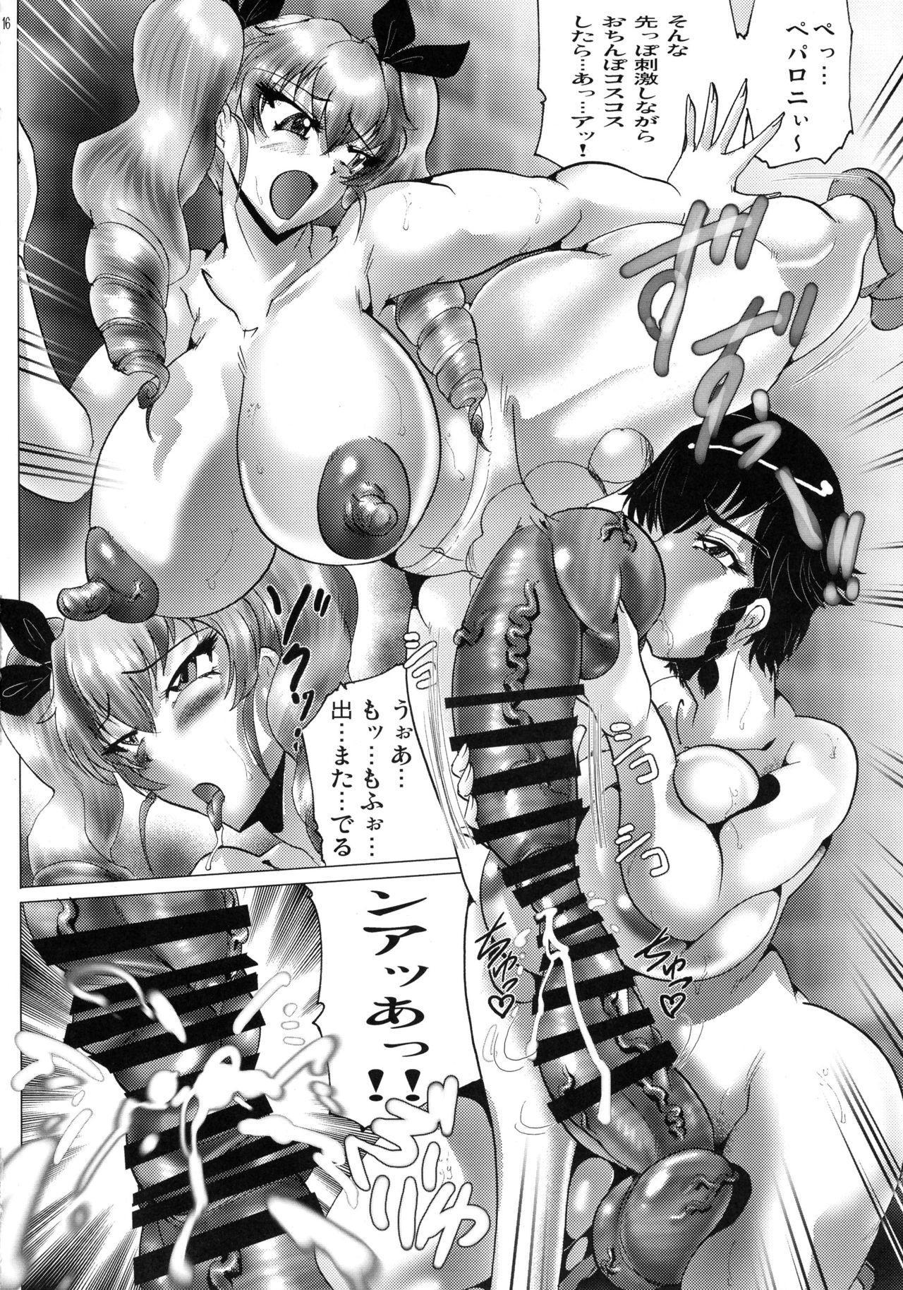 Shin Hanzyuuryoku 34 15