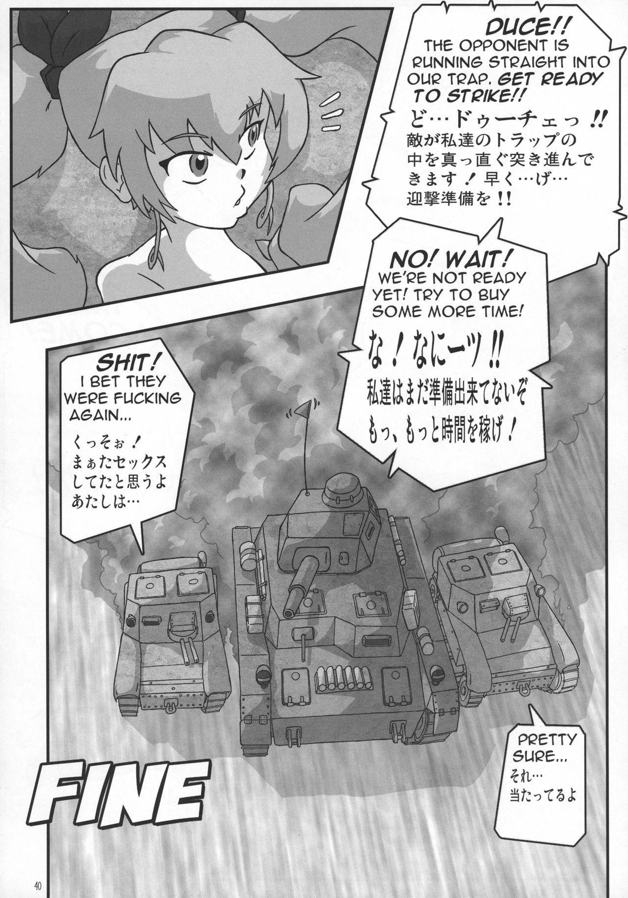 Shin Hanzyuuryoku 34 39