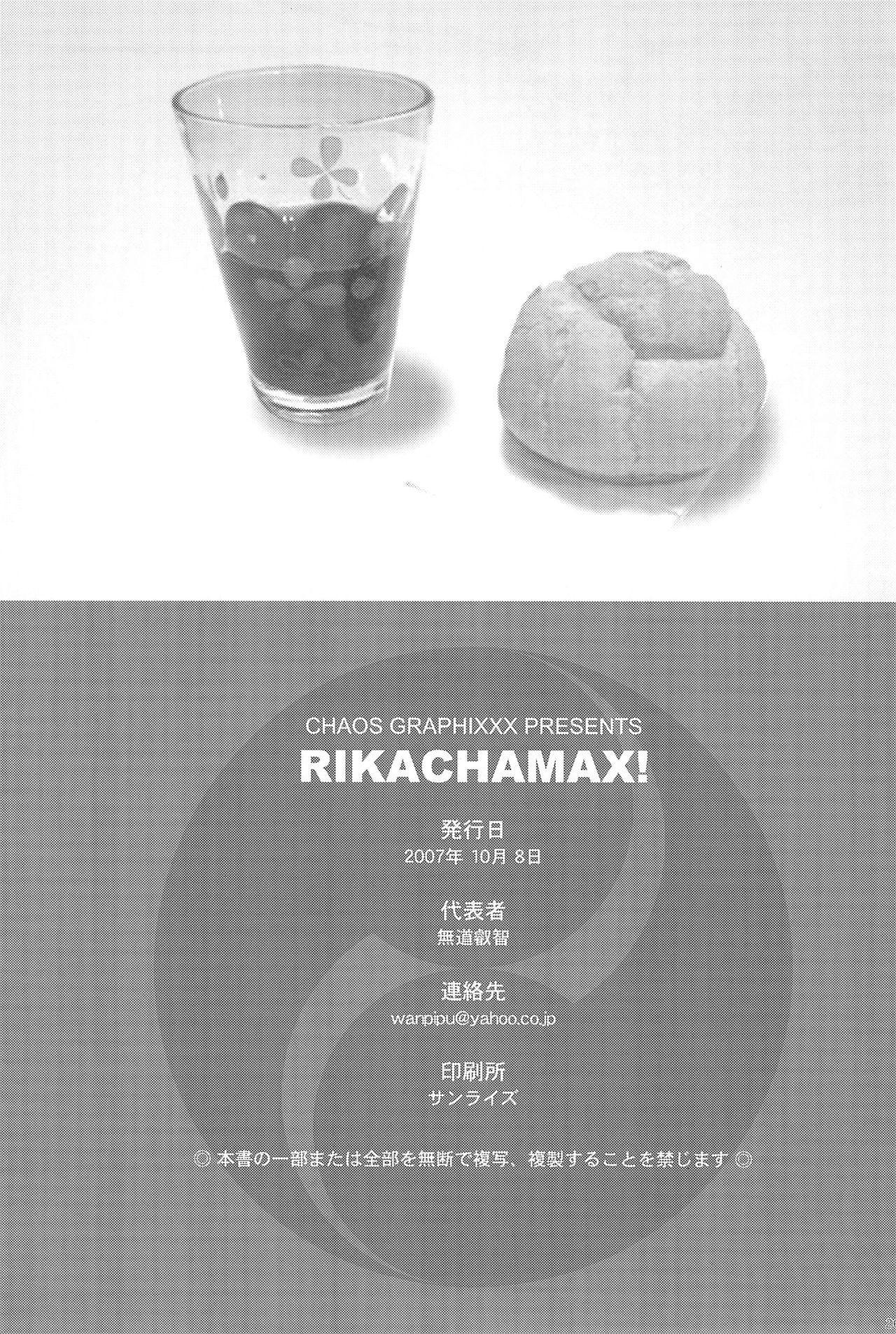 Rikachamax! 25