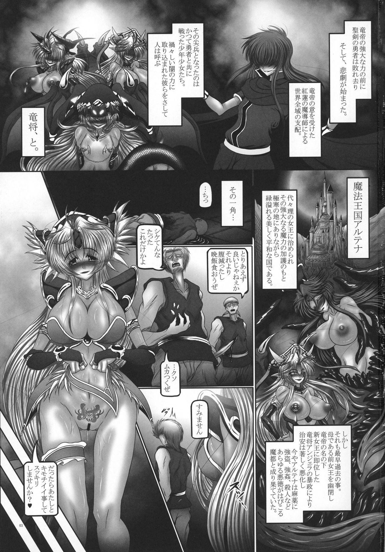 Dragon' s Fall II 2