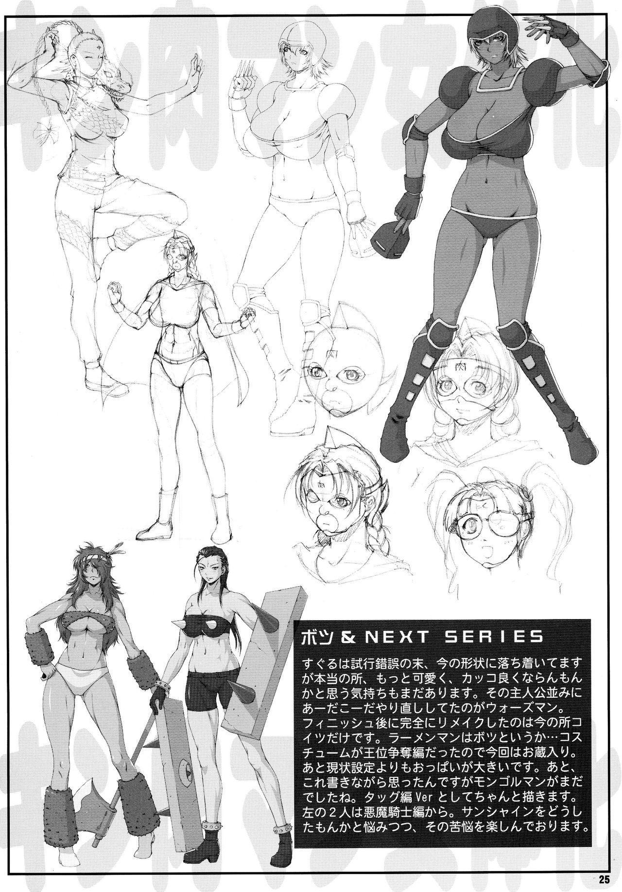 Misoka no 5 24
