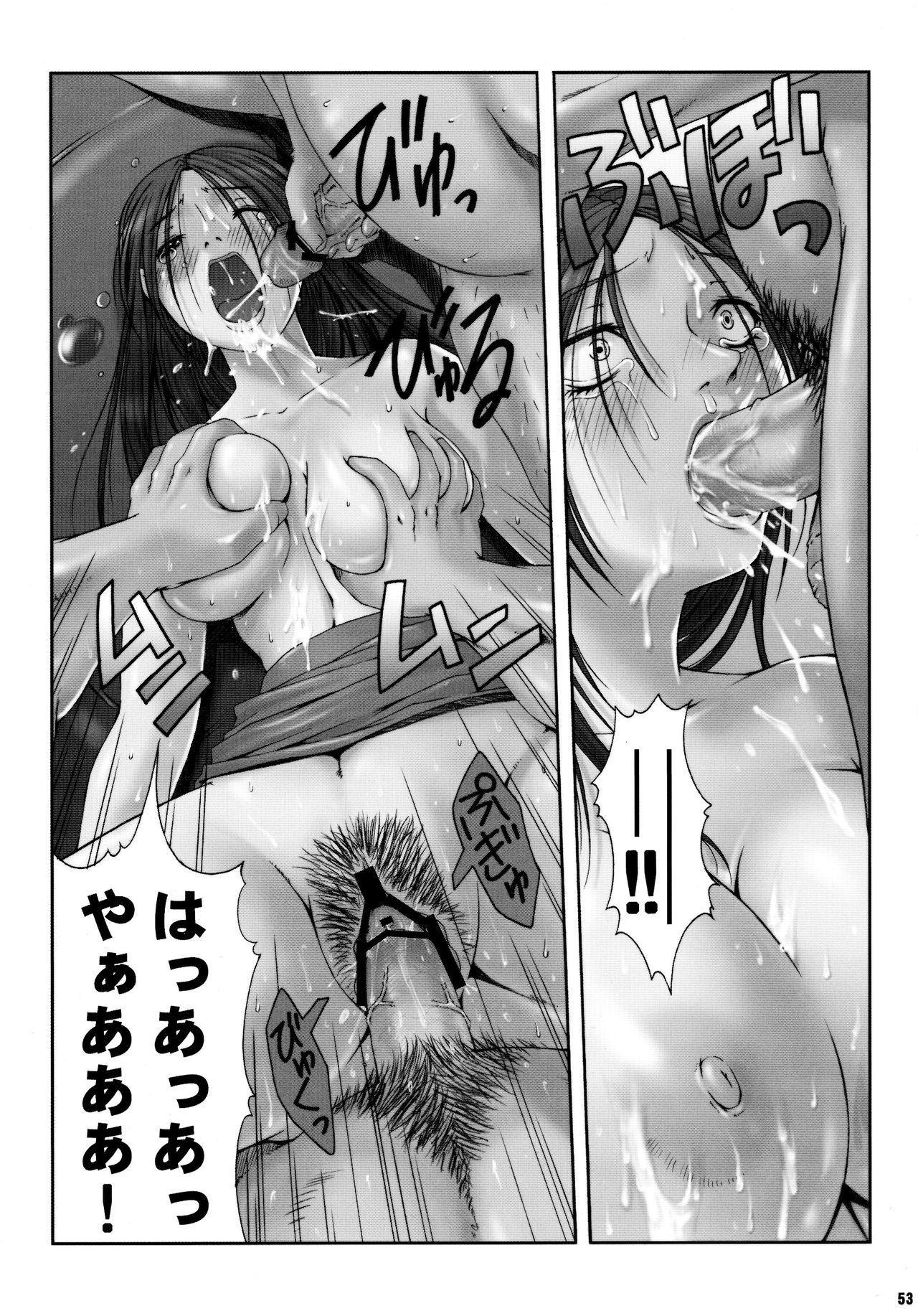 Misoka no 5 52