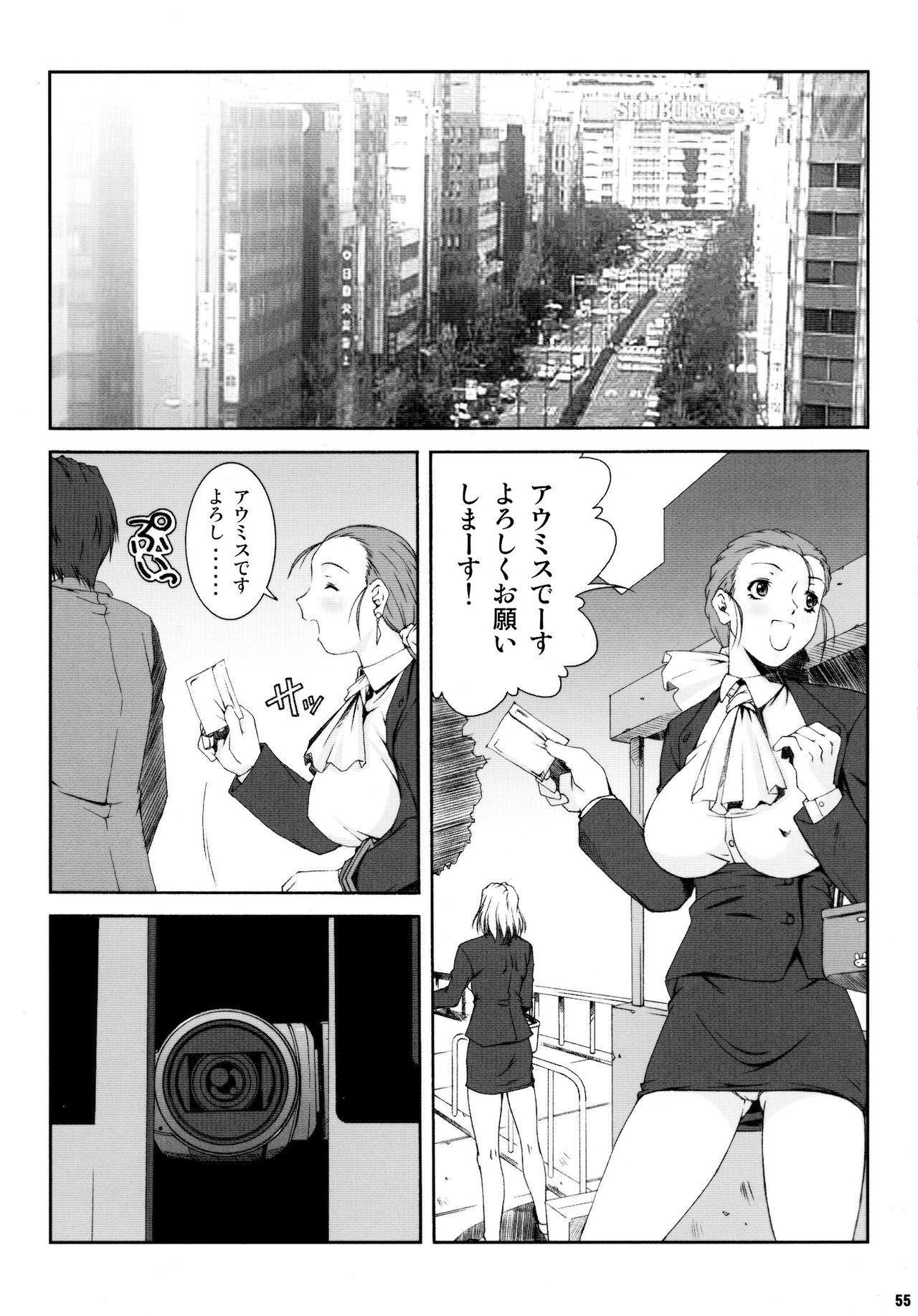 Misoka no 5 54