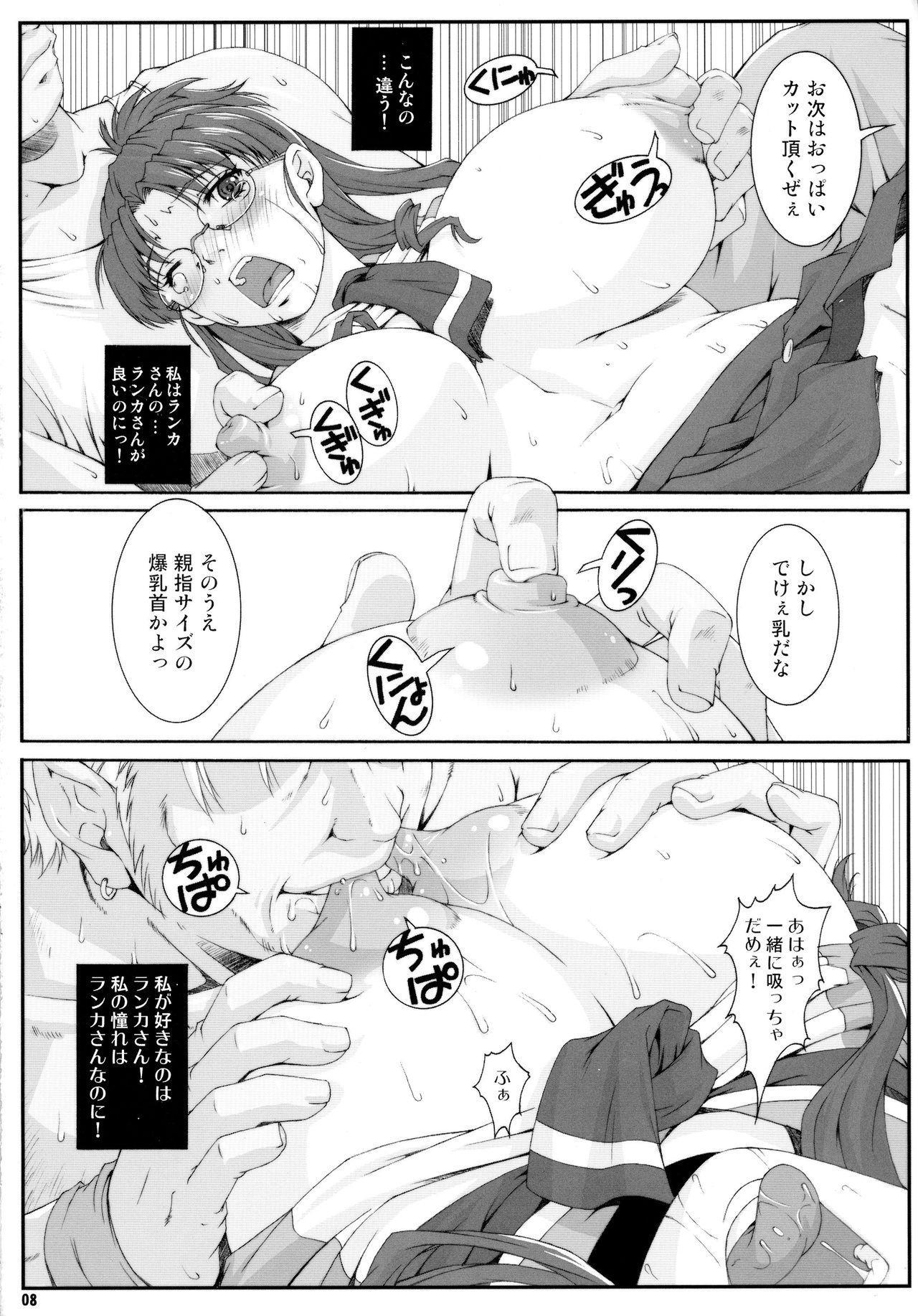 Misoka no 5 7