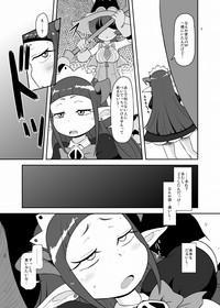 Kozukuri Nanii 6