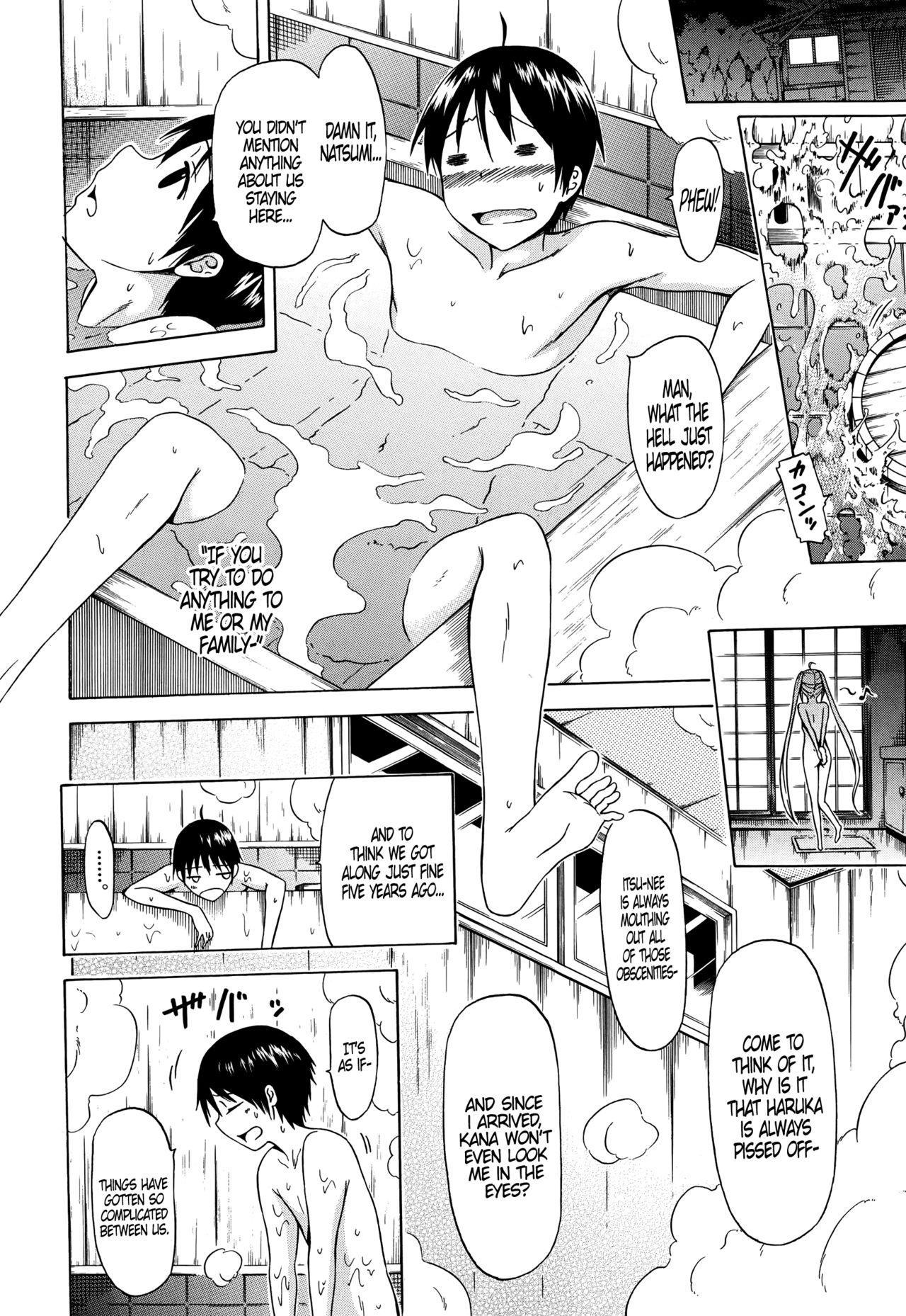 Natsumitsu x Harem! + Bonuses 19