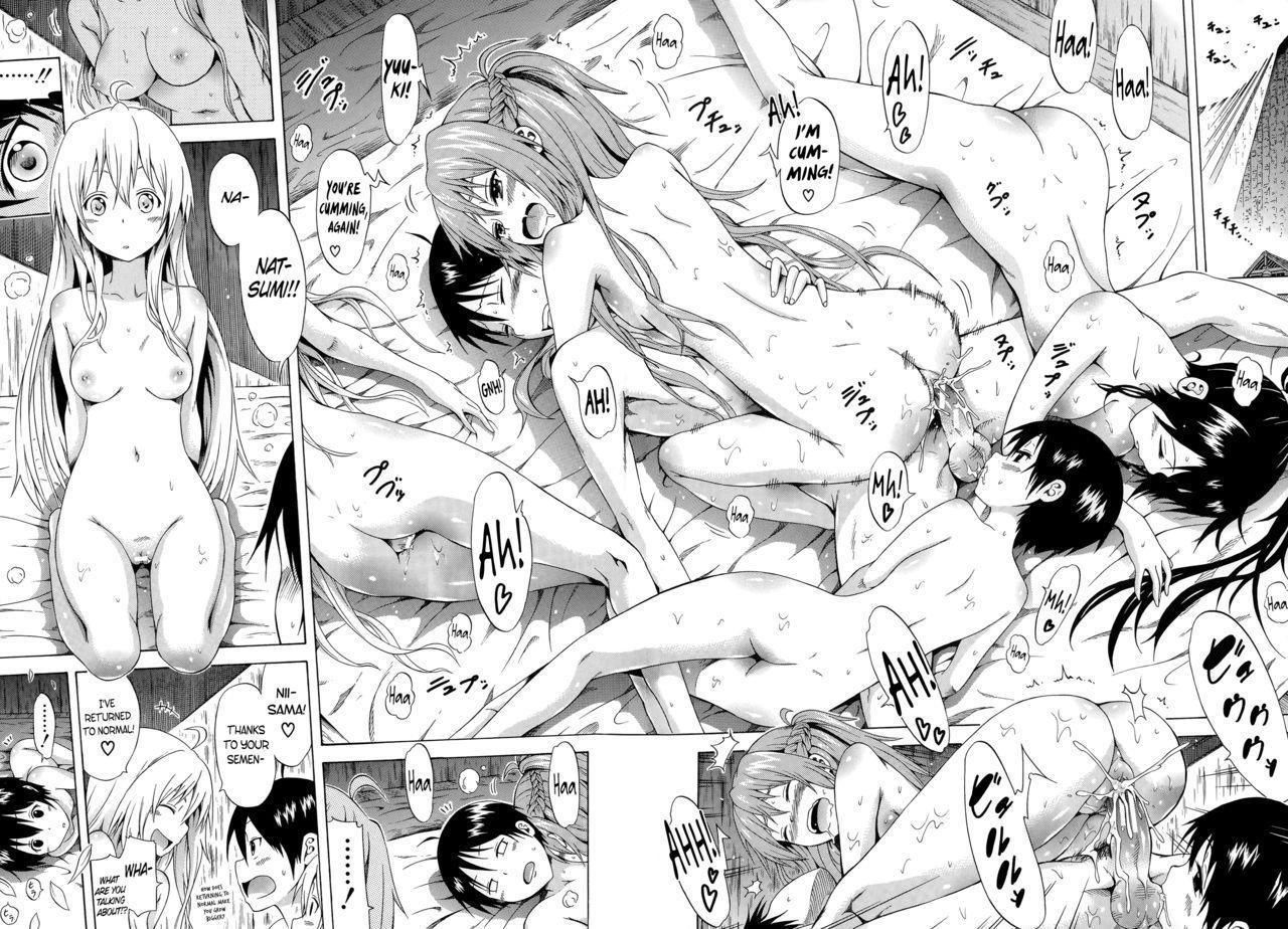 Natsumitsu x Harem! + Bonuses 199