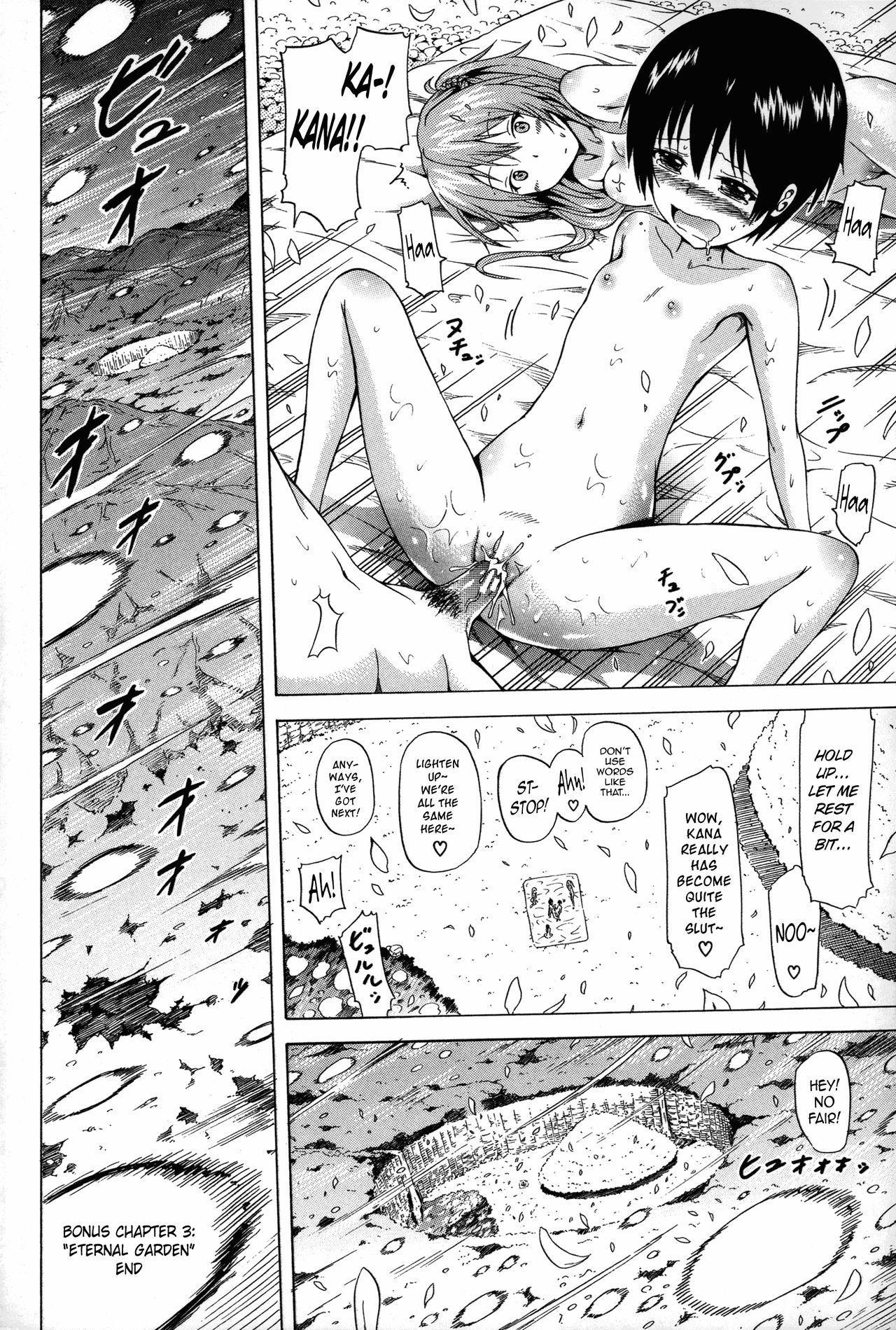 Natsumitsu x Harem! + Bonuses 207