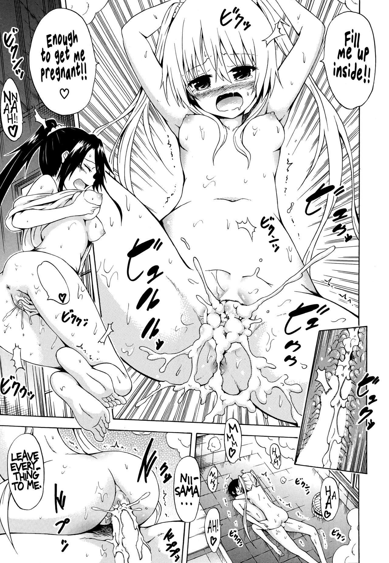 Natsumitsu x Harem! + Bonuses 50